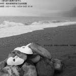 100_Jahre_Freudenrequiem-credit-HsinI_Mei-Delphine