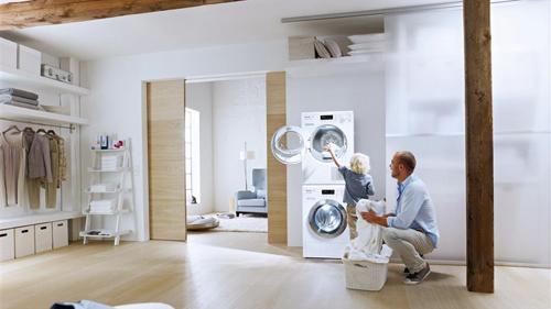 miele waschmaschinen baureihe w1 und trockner baureihe t1. Black Bedroom Furniture Sets. Home Design Ideas