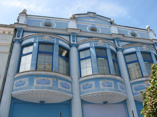 Bulgarien Plovdiv_Copyright Veronika Holzinger